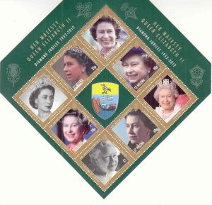 Diamond Jubilee 6v Sheetlet